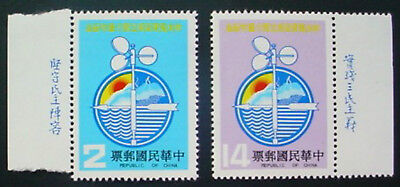 1981 CHINA / TAIWAN: ANNIVERSARY OF WEATHER BUREAU: SET OF 2 MNH STAMPS