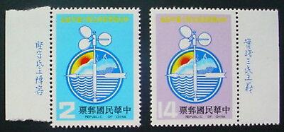 1981 CHINA / TAIWAN: ANNIVERSARY OF WEATHER BUREAU: SET OF 2 MNH STAMPS