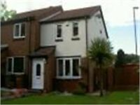 2 Bedroom End Terrace House situated in the popular location of Lapwing Close, Ayton, Washington