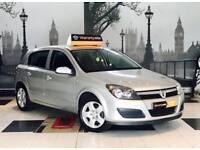 ★🚷KWIKI AUTO SALES🚳★2007 VAUXHALL ASTRA 1.4 PETROL★FULL SERVICE HISTORY★12 MONTHS MOT★WARRANTY★