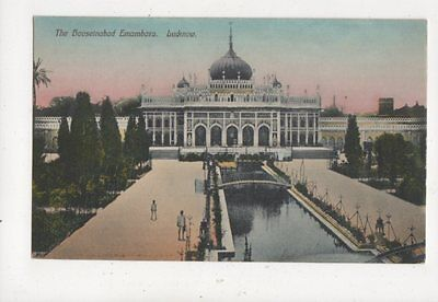 The Hooseinabad Emambara Lucknow India Vintage Postcard 854a