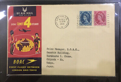 1959 UK old cover fdc first flight BOAC London to japan