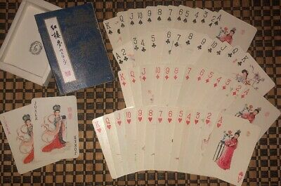 **DREAM OF RED MANSION* Vintage Playing Cards Asian Oriental 100% COMPLETE! Blue