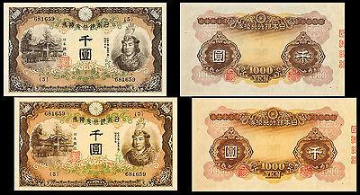 !COPY! 2 JAPAN 1000 YEN 1945 BANKNOTES !NOT REAL!