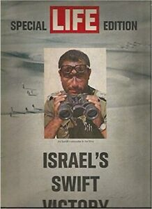 1967 Time Special Edition - Israel's Swift Victory Peterborough Peterborough Area image 1