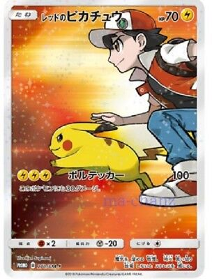 Pre-Order Pokemon Promo 270/SM-P Card Pikachu of RED 20th Sughimori Japanese