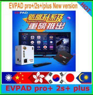 EVPAD 2S/PRO PLUS ASIA IPTV BOX CHINA HK THAI JAPAN KOREA VIET NO SUB Hallam Casey Area Preview