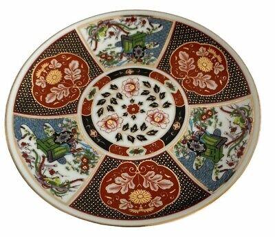 Vintage Plate Japan Signed Porcelain Imari Heritage Japanese Gilded Rim Floral