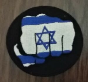 Israel Fist-Power Patch or Support Israel Bandana
