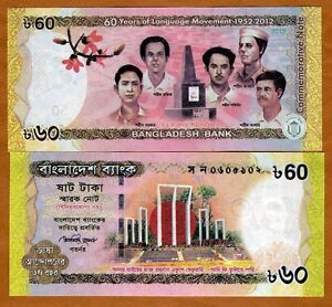 Bangladesh-60-taka-2012-P-New-UNC-Commemorative
