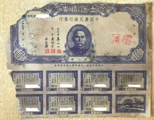 China 1947 Farmer Bank Land Bond $10000 with coupons
