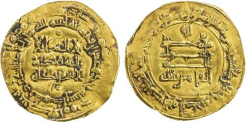 Abbasid Caliphate, GOLD Dinar of al-Qahir(AD 932-934), Hamadan mint, AH 321