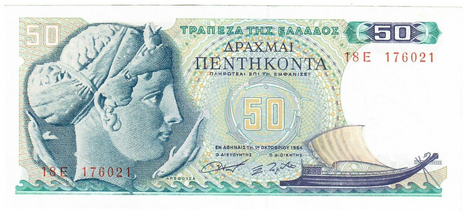 Greece 50 Drachma 1964 UNC
