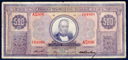 G STAVROS NATIONAL BANK OF GREECE 500 DRACHMA 1926 NO RED OVERPRINT RARE NOTE !!