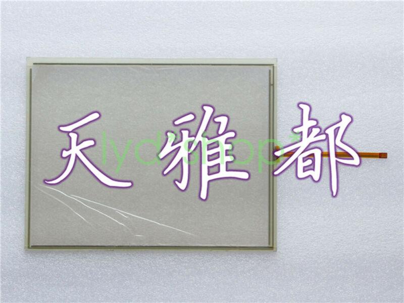 NEW For  KDT-5809 160308 Touch Screen Glass Panel