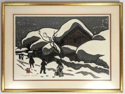 """KIYOSHI SAITO """"Winter in Aizu"""" Signed and Framed Japanese Woodblock Print"""