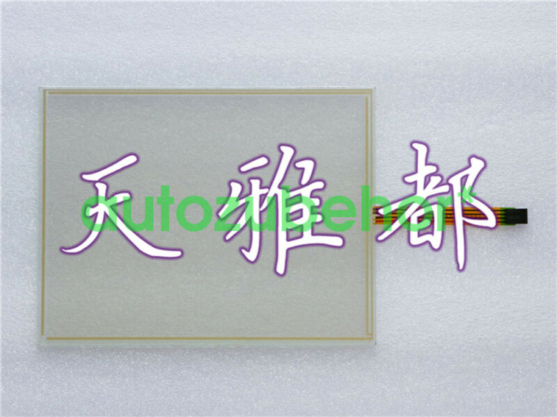 NEW For KDT-6703 170221 Touch Screen Glass Panel