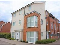 4 bedroom house in Bowling Green Close, Bletchley, Milton Keynes, MK2 (4 bed)