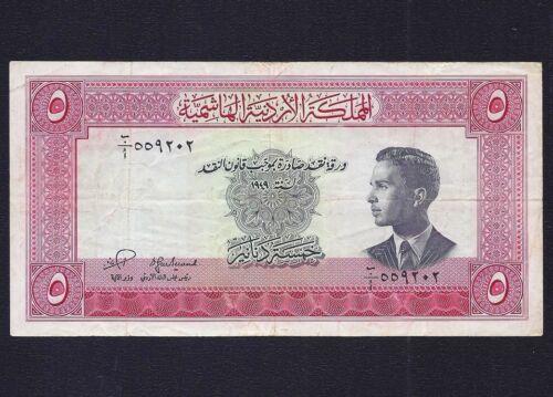 Jordan 5  DINARS  1949  ( 1952 )  P-7a  * Signature 3 *   VF