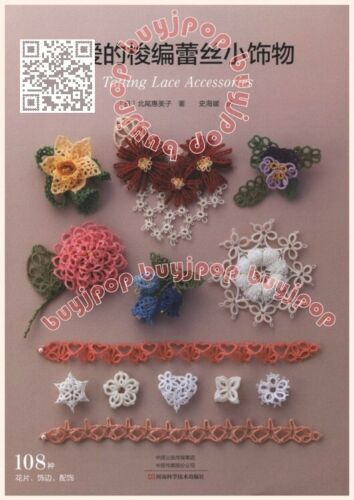 SC Japanese Craft Pattern Book Crochet Shuttle Tatting Lace Accessories