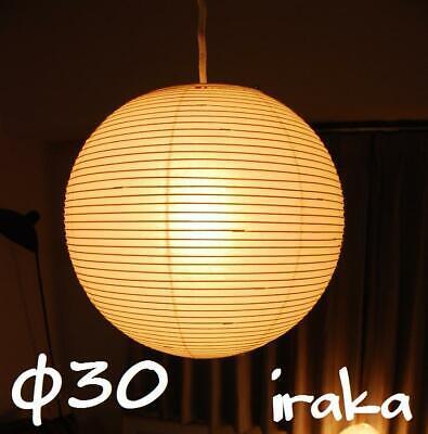 Isamu Noguchi Ozeki AKARI 30A Lamp Shade Only Japanese Style Light Authentic JPN