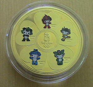 Beijing 2008 Olympic Games Mascots Gold Plated Coin Medallion West Island Greater Montréal image 3