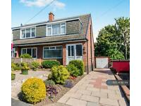 3 bedroom house in Holmwood Avenue, Leeds , LS6 (3 bed)