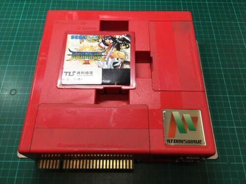 atomiswave motherboard+cartridge convert samurai spirits 6 borne arcade jamma
