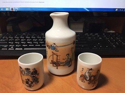 Графин Asian Sake Wine Set PRe-owned
