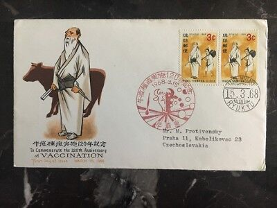 Used, 1968 Ryukyu Japan First Day Cover FDC Vaccination Anniversary To Czechoslovakia for sale  Shipping to India