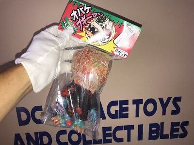 2009 Halloween OBAKE Boogie-Man Cure Secret Base monster vinyl LED Light Madball](Halloween Boogie Man)