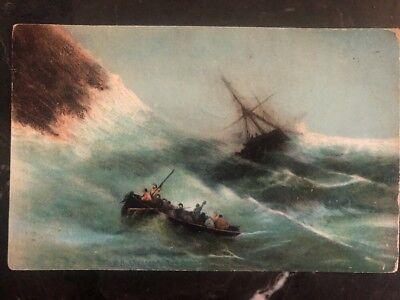 1911 Namangan Russia Picture Art Postcard cover
