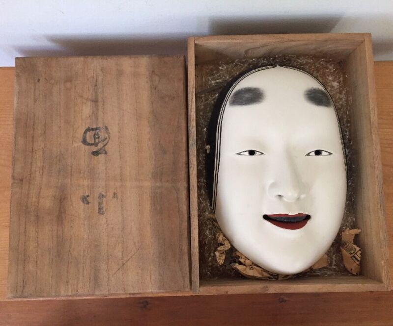 "Vintage 1950s Japanese Porcelain Noh Mask Geisha Girl Ko Omote Young Lady 7""x5"""