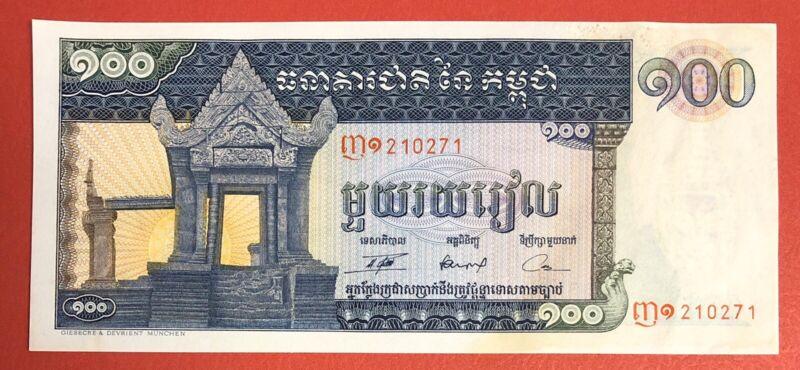 Cambodia 100 Riels 1972 Pick# 12b AUNC.(#2050)
