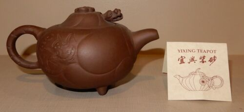 """Marked Chinese Yixing Pottery Teapot with Dragon 5"""" Long x 3"""" Tall - NEVER  USED"""