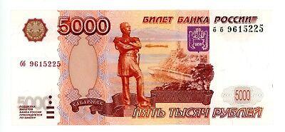 Russia ... P-278 ... 5000 Rubles ... 1997(2006) ... *Ch UNC*