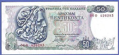 Greece - 50 Drachmai - 08.12.1978 -  WPM# 199a