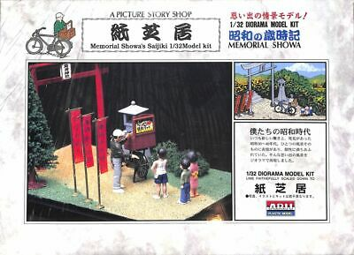 ARII 1:32 Memorial Showa Saijiki A Picture Story Shop Plastic Diorama Kit #55012, used for sale  Wentzville