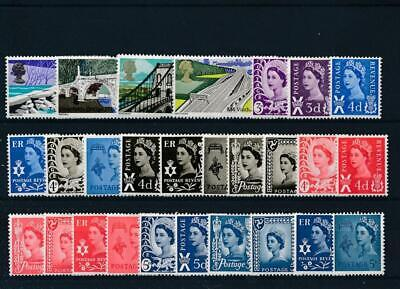 [301840] UK good lot of stamps very fine MNH
