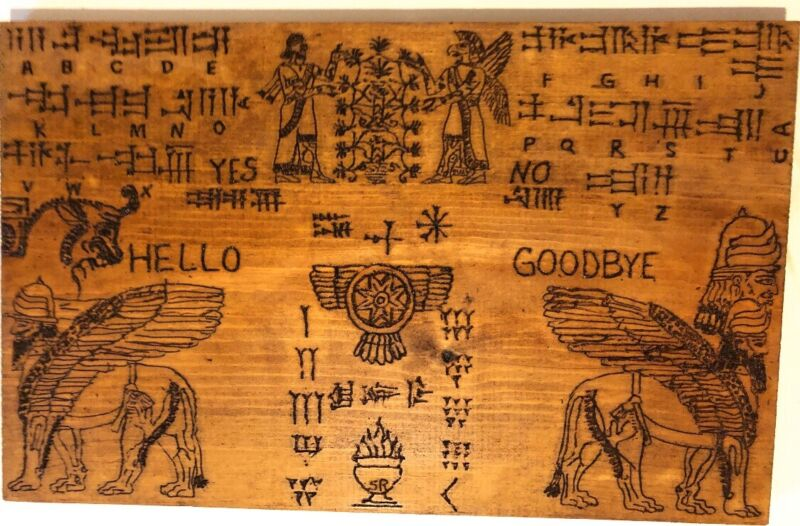 """"""" Mesopotamia"""" hand made wooden witches Ouija , Spirit Board ,Talking Board"""
