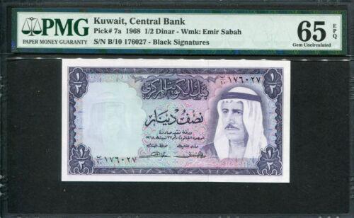 Kuwait 1968, 1/2 Dinar, P7a, PMG 65 EPQ GEM UNC