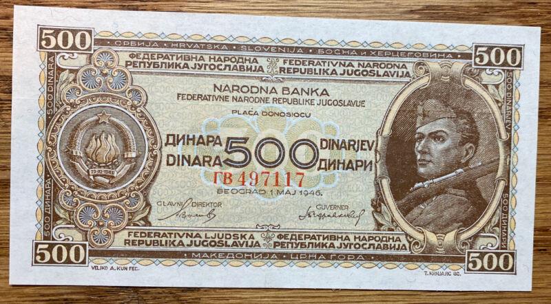 YUGOSLAVIA 1946  500  DINARA  NARODNA BANKA