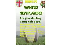 RUGBY PLAYERS NEEDED