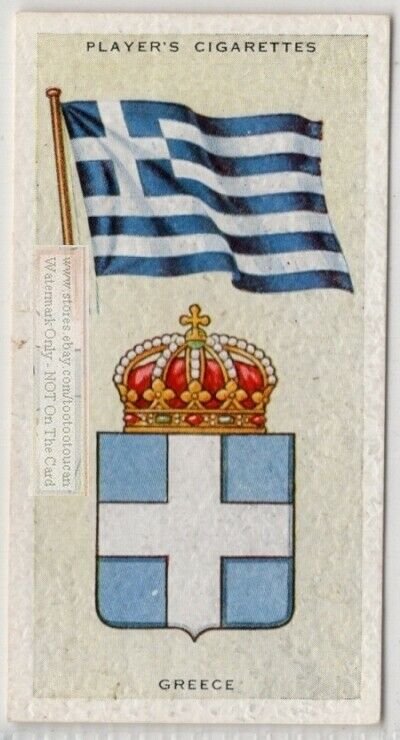 Greece Flag Banner Emblem Athens Balkan 1930s Ad Trade Card