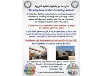 Birmingham Arabic Learning School