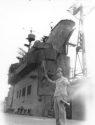 WWII Photo, Japanese Aircraft Carrier Junyo 1945 WW2