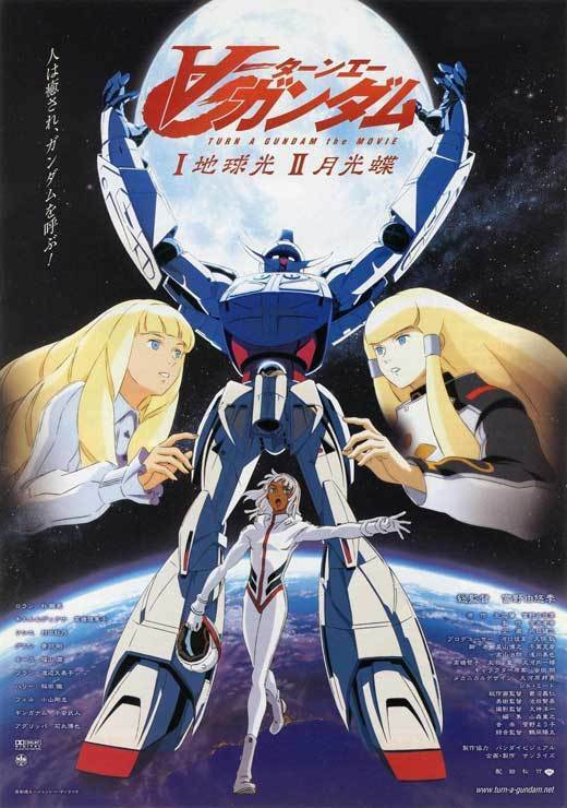 TURN-A GUNDAM Movie POSTER 11x17 Japanese