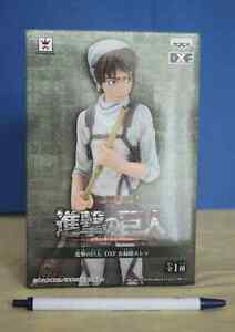 Reduce price: Attack on Titan DXF Cleaning Eren Yeager Figure