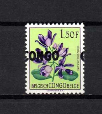 Belgisch Congo Belge Rep. Congo Kinshasa n° 389 MNH Error - Shifted Overprint