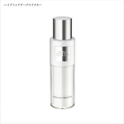 [New] Shiseido THE GINZA - Hybrid Day Protector [EMS] [sealed] SPF30/PA+++